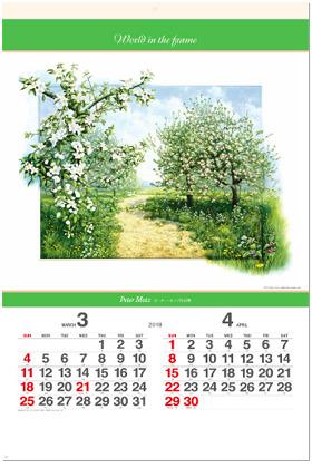 画像:3-4月 ピーター・モッツ作品集(フィルムカレンダー) 2018年カレンダー