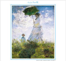 画像:1-2月 散歩、日傘をさす女 モネ絵画集(フィルムカレンダー) 2018年カレンダー