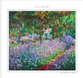 画像:3-4月 モネ家の庭、アイリス モネ絵画集(フィルムカレンダー) 2018年カレンダー