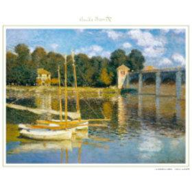 画像:5-6月 アルジャントゥイユの橋 モネ絵画集(フィルムカレンダー) 2018年カレンダー
