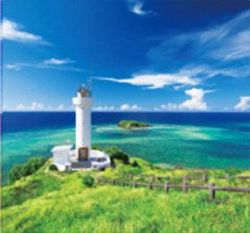画像:7月 平久保崎灯台(沖縄) ワイドニッポン十二選(フィルムカレンダー) 2018年カレンダー
