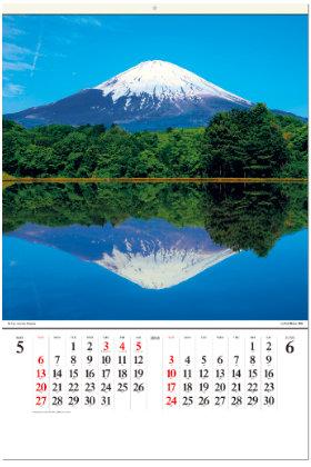 画像:5-6月 小山町より富士山(静岡) 富士山(フィルムカレンダー) 2018年カレンダー