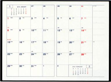 画像: A5 ダイアリー文字A 2018年カレンダー