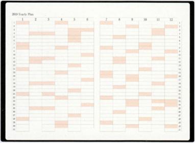 画像: B5 ダイアリー文字B 2018年カレンダー