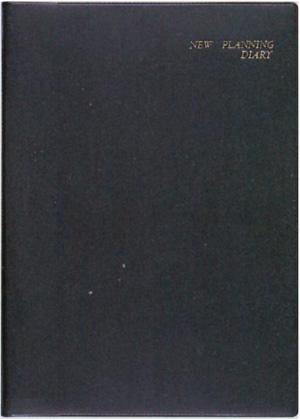 表紙 B5 ダイアリー文字B 2018年カレンダーの画像