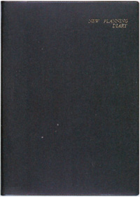 B5 ダイアリー文字B 2018年カレンダー