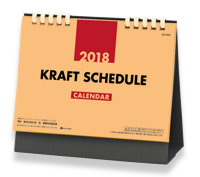 デスクスタンド・クラフト 2018年カレンダー