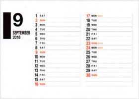 画像:裏面 デスクスタンド・文字 2018年カレンダー