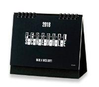 デスクスタンド・文字 2018年カレンダー