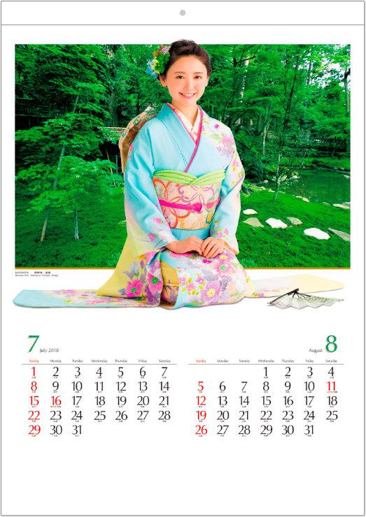 画像:7-8月 おのののか(西明寺/滋賀) 女優・きものと庭園 2018年カレンダー