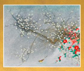 画像:1-2月 雪中梅椿 花鳥諷詠 石踊達哉 2018年カレンダー