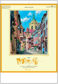 欧羅巴を描く 小田切訓 2018年カレンダー
