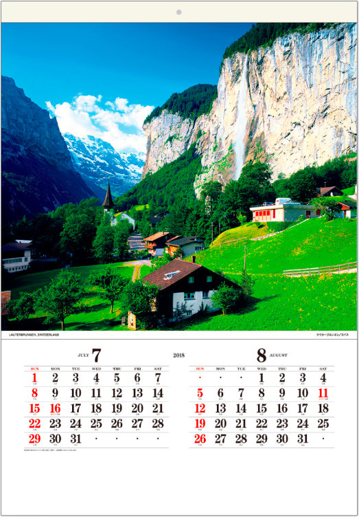 画像:7-8月 ラウターブルンネン(スイス) 世界の名勝(フィルムカレンダー・小) 2018年カレンダー