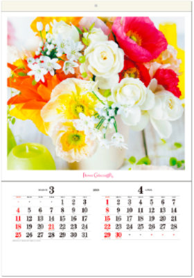 画像:3-4月 フラワーコレクション(フィルムカレンダー・小) 2018年カレンダー