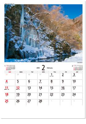 画像:2月 三十槌の氷柱(埼玉) 天地自然・森田敏隆写真集 2018年カレンダー