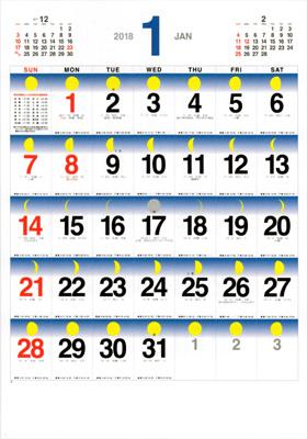 画像: ムーンフェイズ 2018年カレンダー