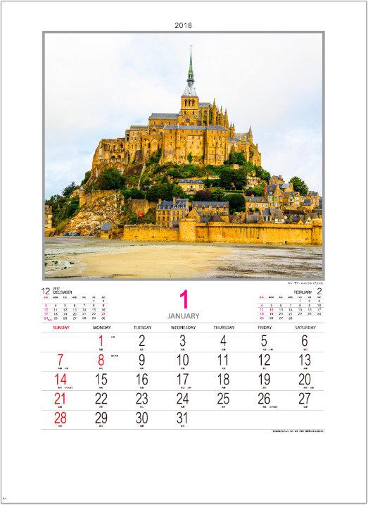 画像:1月 モンサンミシェル(フランス) ファンタジーワールド(B) 2018年カレンダー