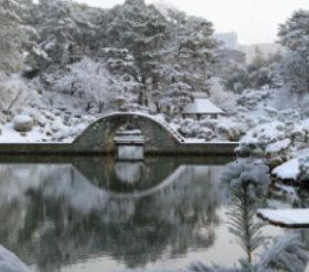 画像:12月 縮景園(広島) 庭の詩情 2018年カレンダー