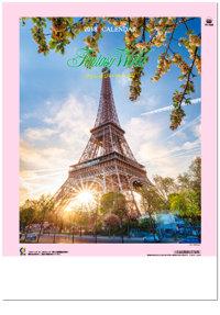 ファンタジーワールド(A) 2018年カレンダー