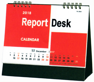 表紙 レポートデスク 2018年カレンダーの画像