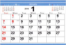 画像: シンプルデザインデスク 2018年カレンダー