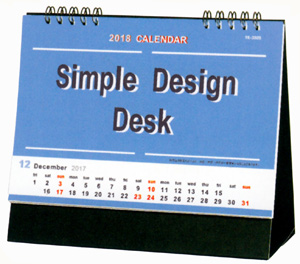 表紙 シンプルデザインデスク 2018年カレンダーの画像