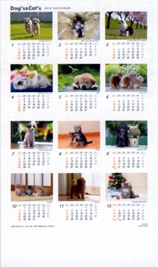 画像:最後のページ Dog&Cat 2018年カレンダー