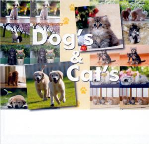 表紙 Dog&Cat 2018年カレンダーの画像
