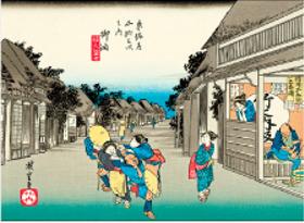 画像:10月 御油(旅人留女) 広重 東海道五十三次 2018年カレンダー