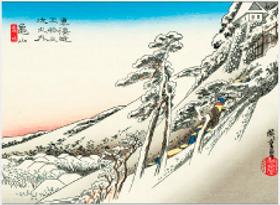 画像:12月 亀山(雪晴) 広重 東海道五十三次 2018年カレンダー
