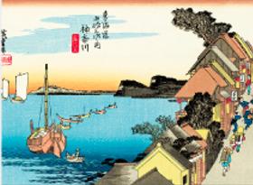 画像:3月 神奈川(台の景) 広重 東海道五十三次 2018年カレンダー