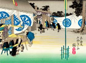 画像:5月 関(本陣早立) 広重 東海道五十三次 2018年カレンダー