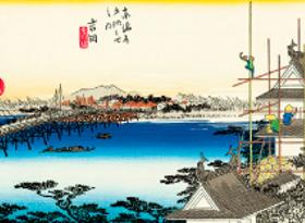 画像:6月 吉田(豊川ノ橋) 広重 東海道五十三次 2018年カレンダー