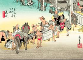 画像:7月 藤枝(人馬継立) 広重 東海道五十三次 2018年カレンダー