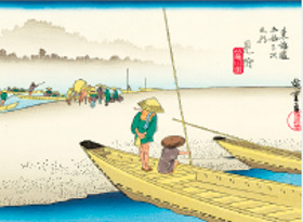 8月 見附(天竜川) 広重 東海道五十三次 2018年カレンダーの画像