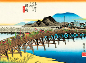 画像:9月 岡崎(矢矧橋) 広重 東海道五十三次 2018年カレンダー