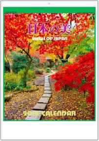 日本の美 2018年カレンダー