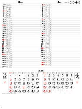 画像:写真で隠された部分は書き込み欄 フラワーライフフォトメモ(シャッター) 2018年カレンダー