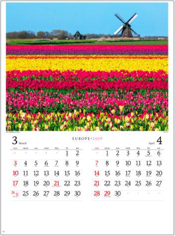 画像:オランダ ヨーロッパ 2019年カレンダー