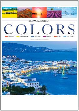 カラーズ 2019年カレンダー