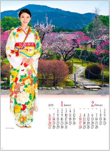 画像:武井咲 みやび(小) 2019年カレンダー