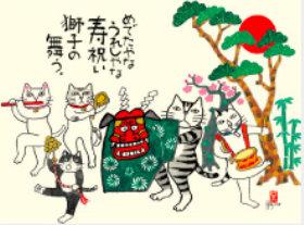 画像: 招福ねこ暦 岡本肇 2019年カレンダー