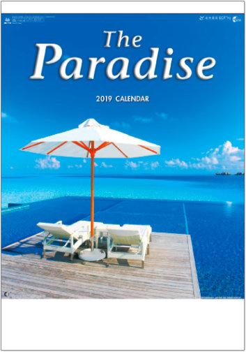 表紙 パラダイス 2019年カレンダーの画像