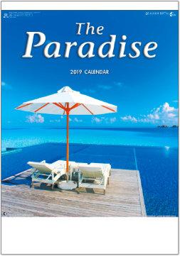 パラダイス 2019年カレンダー