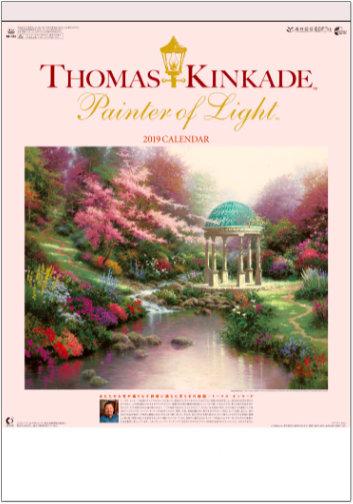 表紙 トーマス・キンケード 2019年カレンダーの画像