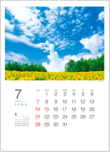 画像: SORA -空- 2019年カレンダー