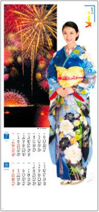 画像: 和装スターと灯火の美 2019年カレンダー