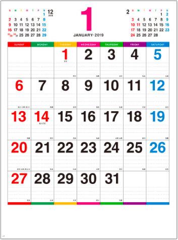 画像: カラーラインメモ 2019年カレンダー