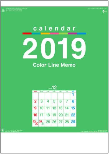 表紙 カラーラインメモ 2019年カレンダーの画像