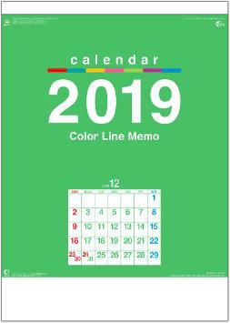 カラーラインメモ 2019年カレンダー